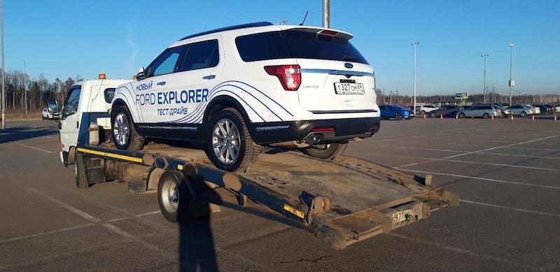 Перевозка тестовый Форд из Санкт-Петербурга рис. 3