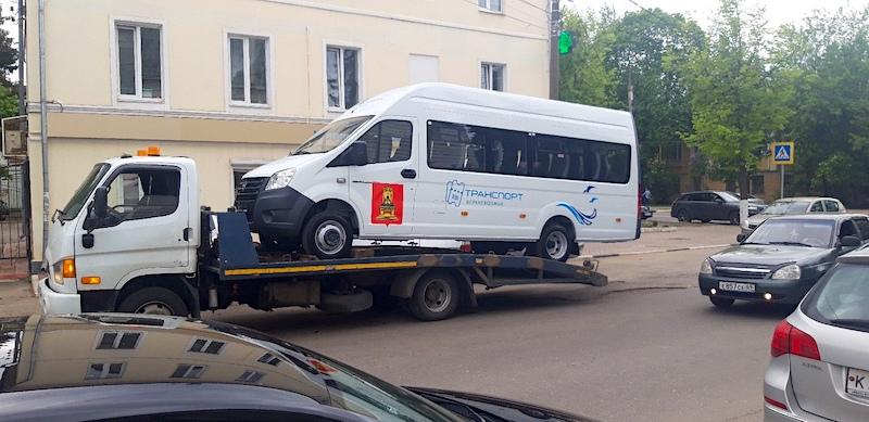 Перевозка а/м в автосалон ГАЗ рис. 3