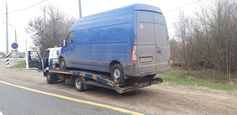 Перевозка микроавтобусов рис. 169